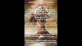 getlinkyoutube.com-Sumon - Kotota Poth Perole