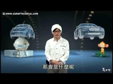 09_未來車_燃料電池車