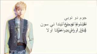 getlinkyoutube.com-exo love me right طريقة النطق