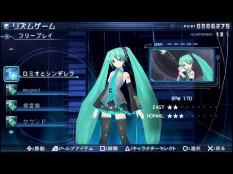 Hatsune Miku: Project Diva 2nd Regular Gameplay HD 1080p