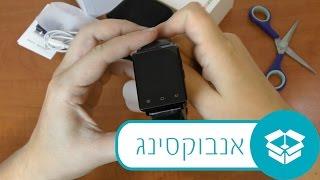 getlinkyoutube.com-אנבוקסינג #182 - שעון חכם NO.1 D6 עם אנדרואיד