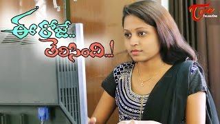 getlinkyoutube.com-Ee Roje Thelisindi Latest Telugu Short Film 2017   By Surendra Kamal