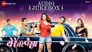 Ye Re Ye Re Paisa - Full Movie Audio Jukebox |Tejaswini P, Umesh K, Siddharth J, Mrunal K & Sanjay N
