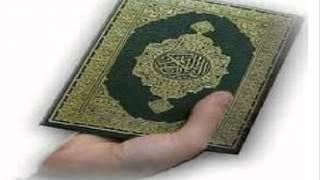 getlinkyoutube.com-Quran Enna Hadees