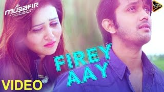 getlinkyoutube.com-Firey Aay - Porshi & Tahsin | Musafir (2016) | Bengali Movie | Video Song | Arifin Shuvoo | Marjan