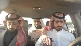 السعوديين عند التفتيش