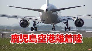getlinkyoutube.com-鹿児島空港 離発着の風景 SONY FDR-AXP35 4K