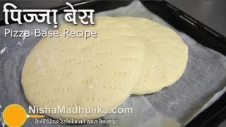 getlinkyoutube.com-Pizaa Base Recipe  - How to make Pizza Base at home ?