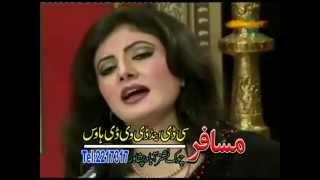 getlinkyoutube.com-Nazia Iqbal New Ghazal 2014 - Makh De Tabana Sta