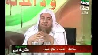 getlinkyoutube.com-بشار الاسد والرافضة سيدفعون المليارات لحذف هذا المقطع