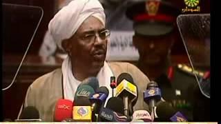 getlinkyoutube.com-خطاب الرئيس السوداني امام الهيئة التشريعية