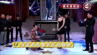getlinkyoutube.com-李易峰吴亦凡首次同台Pk 中国娱乐报道2014