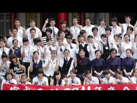 2011年寶光元德 壇主子弟薪傳班 (20110820.21 )