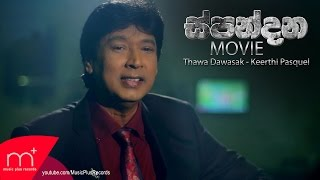 getlinkyoutube.com-Thawa Dawasak (Spandana Movie Song) - Keerthi Pasquel