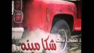 getlinkyoutube.com-قصيدة الجمس ناصر الفراعنة