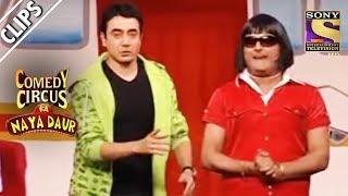 Air Hostess Kapil Troubles Passenger Mantra   Comedy Circus Ka Naya Daur