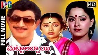 getlinkyoutube.com-Chuttalabbayi Telugu Full Movie   Krishna   Radha   Suhasini   Kodi Ramakrishna   Indian Video Guru