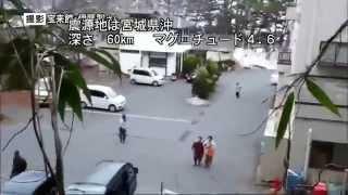 getlinkyoutube.com-Tsunami NO JAPÃO PESSOAS PEGAS DE SURPRESA