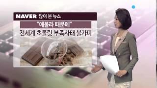 getlinkyoutube.com-'노무현 비하 논란' 호두과자업체…누리꾼 고소 / YTN