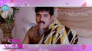 getlinkyoutube.com-Sruthi & Rajiv Kanakala Romantic Scene - Please Naaku Pellaindi Movie || Romance Of The Day