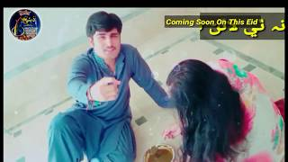 Mehndi Be Pisae Rakhe By Mumtaz Molai New Album 2018 Modling Prince Ali Coming Soon