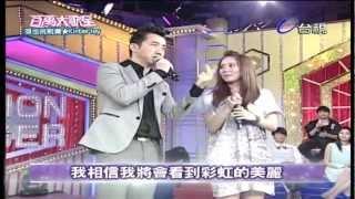 getlinkyoutube.com-〔20120630〕 Kimberley 陳芳語 / 百萬大歌星 ( 雨愛、你為什麼說謊、日不落 )