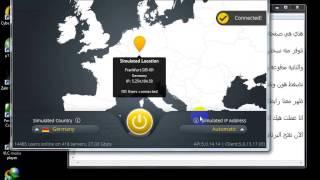 getlinkyoutube.com-كيفيه تسريع الانترنت عبر vpn وتغيير المكان ...شرح مبسط...