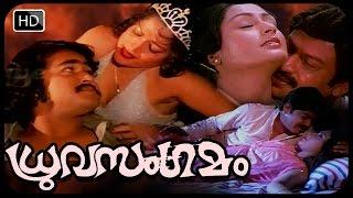 getlinkyoutube.com-Malayalam full movie Dhruvasangamam | Romantic movie | Mohanlal,Shubha Movies