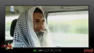 اضحك مع داعش ؟  داعش وسائق الاجرة
