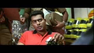 Malayalam Movie | 4 The People Malayalam Movie | Naren's Investigation