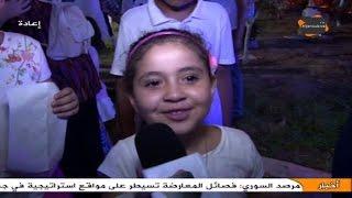 getlinkyoutube.com-سعد المجرد و نجاح جماهيري كاسر بقرطاج و الصغار ينافسون الكبار للقاء المجرد