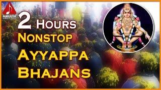getlinkyoutube.com-2 Hours Non-stop Ayyappa Swamy Bhajans | Sabarimala Ayyappa Telugu Devotional Songs