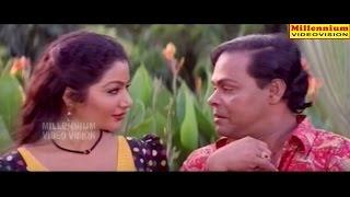 Malayalam Movie Song | Kalabhamchaarthiya | Pai Brothers | Malayalam Film Song