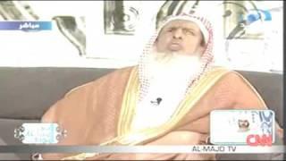 getlinkyoutube.com-Child Molesters Run Saudi Arabia
