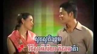 getlinkyoutube.com-ស្ពានសុភមង្គល   Preab Sovath , Pich Chenda