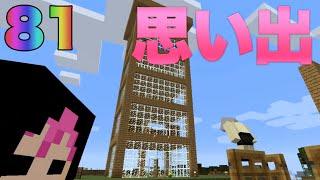 getlinkyoutube.com-【Minecraft】マインクラフターの日常!part81【コラボ実況】