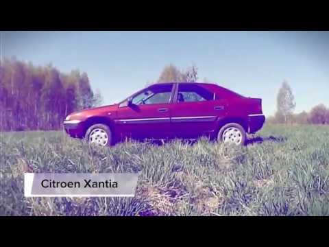 ... Xantia Movie By CarShed68