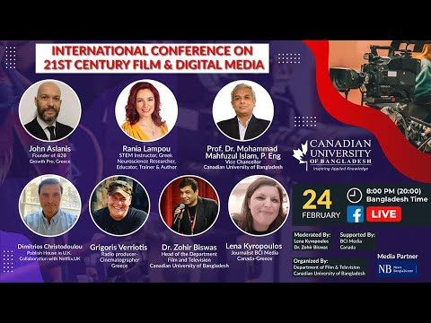 Παρακολουθήστε ΖΩΝΤΑΝΑ απο την Kapa WebTV το Διεθνές συνέδριο για τον κινηματογράφο & τα ψηφιακά μέσα του 21ου αιώνα