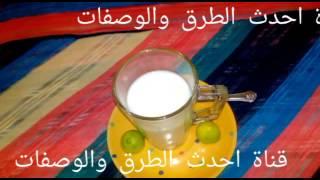 القضاء علي الاسهال في دقيقة  وتحدددي مع  رانيا