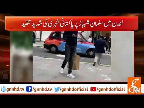 Pakistani criticizes Salman Shahbaz in London