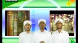 Aaramba Poovaya Muth Nabiyude