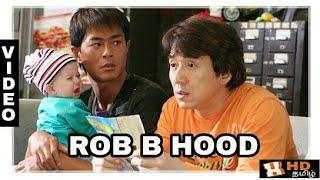 (தமிழ்) Rob B Hood tamil dubbed movie jackie chain action scene#1