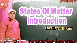 State Of Matter |Gaseous State | Chemistry | (INTRODUCTION) | CBSE Class 11 XI , JEE main & Advanced width=