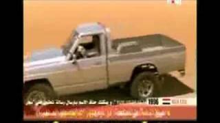getlinkyoutube.com-علي الكيبالي - طرد الهوى