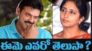 getlinkyoutube.com-Victory Venkatesh Wife Neeraja Personal Life Secrets   TV5 News