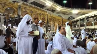 getlinkyoutube.com-أذان الفجر الأول من المسجد الحرام | 7 رجب 1437 | للشيخ عماد بقري