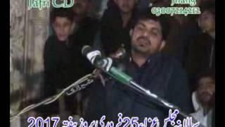 getlinkyoutube.com-Allama Aasif Raza Alvi   Majlis 72 Be kafan janazey 25 Feb 2017 Jalsa Zuriyat imran Qasir Alqaim Sar