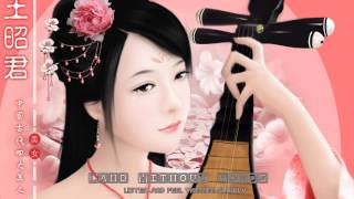 getlinkyoutube.com-The Best Chinese Music Without Words (Beautiful Chinese Music) | Part 1