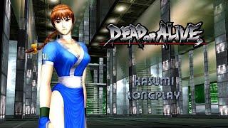 getlinkyoutube.com-Dead Or Alive Ultimate [Xbox] - Arcade Mode - Kasumi