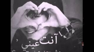 getlinkyoutube.com-شيله فداك العمر ياخلي اداء علي البريكي